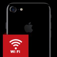 Reparation WiFi antenn